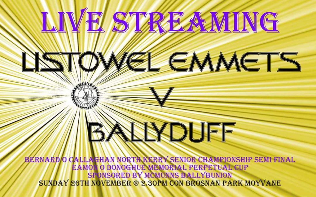 Emmets and Ballyduff to be streamed LIVE!